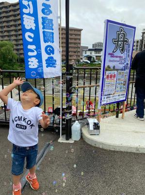 『もりおか港・新山河岸開港祭』 - けい子の青空ネット~岩手の未来を私たちの手で~