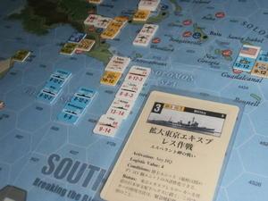 死闘!鉄底海峡 GMT South Pacific(その2) - しゅみのしみゅれーしょんげーむ