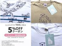 Tシャツ展は明日6/20(日)まで! - cocoa_note