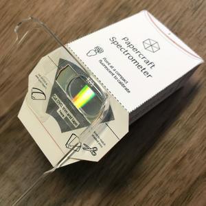 ペーパークラフト分光器 - ちょこっとした理科の小道具