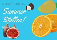 7月のおうちで気軽にレッスンは「サマーシュトーレン」 - 自家製天然酵母パン教室料理教室Espoir3nさいたま市大宮