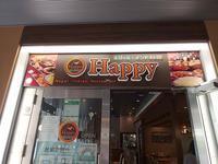 ネパール&インド料理レストラン Happy@大崎センタービル - いつの間にか20年