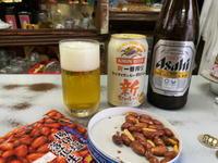 雨とビールの角打ち - 実録!夜の放し飼い (横浜酒処系)