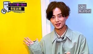 みんな大好きハリセンボン☆A-Studio+0618 - 藤ヶ谷太輔な日々~恋する人妻ma-yuのブログ
