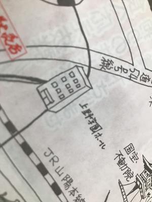 6/18 姫のツアー 広島 - ギターリスト堀崎翔のハードドライヴィングブルースな旅
