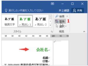 お役に立つ激安オフィスソフト入手情報:Microsoft office  価格