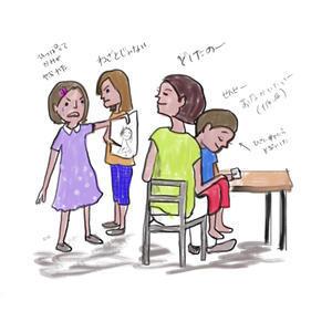 幼稚園 - 無地ブログ