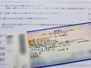 ライブ - 瀬戸内ケイマン便り