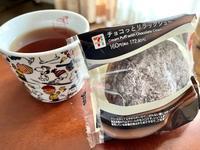 チョコっとりリラックシュ〜(セブン) - よく飲むオバチャン☆本日のメニュー