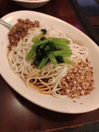 池袋 中国家庭料理 楊で汁なし担々麺 - いろんなところに出没中