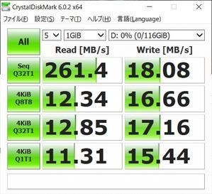 USBメモリ Lexer128G - ラジオ中国語とPodCastでHSK 6級!