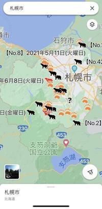 札幌にヒグマ出没 - プティタプティ