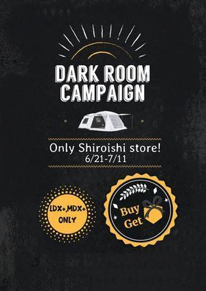 DARK ROOM CAMPAIGN - 秀岳荘みんなのブログ!!