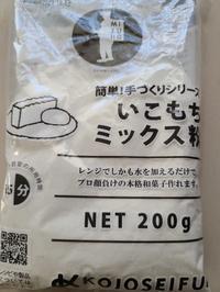鹿児島の郷土菓子 いこもち - 料理研究家ブログ行長万里  日本全国 美味しい話