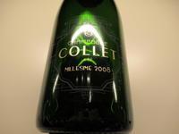 Champagne COLLET (Ay村の思い出) - よく飲むオバチャン☆本日のメニュー