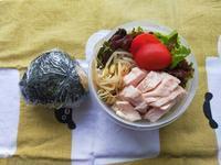 6/23(水)玄米おにぎりとサラダ弁当 - ぬま食堂