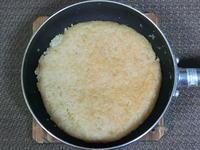 フライパンで作ったごはんのピザ生地 - 食写記 ~Shokushaki's Blog~