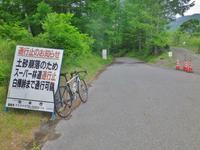 白樺峠へ自転車ヒルクライム~~。 - 乗鞍高原カフェ&バー スプリングバンクの日記②