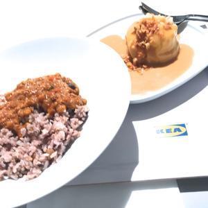 【プラントベースって何?】流行りの植物性ミートを使ったカレーを食べてみた【IKEA スウェーデンレストラン】 - r_rammyのethnicだったり面白いものだったり