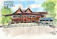 吉備津神社のアジサイ(2) - デジの目