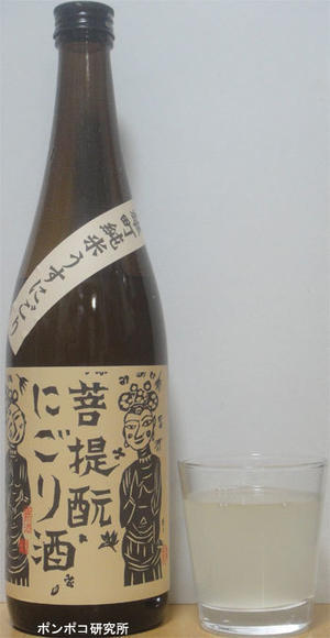 御前酒 純米生原酒 菩提?にごり酒 - ポンポコ研究所(アジアのお酒)
