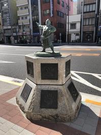 両国 相撲の街 - 日向興発ブログ【一級建築士事務所】