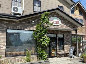 アルムの森(金沢市直江町) - 石川のおいしーもん日記