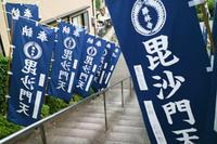東福寺塔頭 勝林寺 - Blue Planet Cafe  青い地球を散歩する
