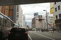 福岡県福岡市中央区「天神」 - 風じゃ~
