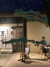 茅乃舎さんで懇親会 - Table & Styling blog