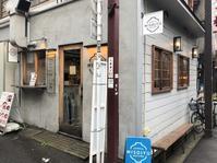 浅草 MISOJYU - 食旅journal