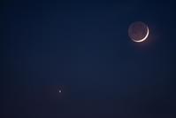 月と金星、火星が合 - Der Golfstrom