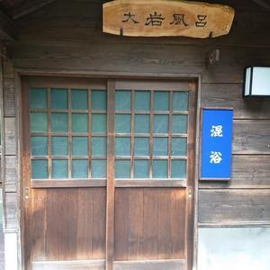梅雨時期は温泉でさっぱり - 元湯甲子温泉 旅館大黒屋ブログ