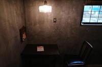 トモリ食堂   埼玉県川越市喜多町/カフェ 食堂 ~ 梅雨の晴れ間のゆるポタ その2 - 「趣味はウォーキングでは無い」