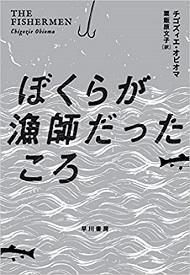 晴読雨読ときどき韓国語