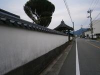秋篠宮さま 陛下の名代として五輪閉会式に出席へ - 松陰先生の横顔