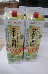 自家製果実酒コレクション - 波止釣り放浪記 part3