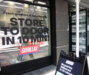 ドイツ生まれの「オンデマンド・グロッサリー・デリバリー」のゴリラス(Gorillas)、NYへ進出 - ニューヨークの遊び方