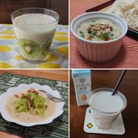 <つくれぽ>アーモンドミルク活用レッスン - candy&sarry&・・・2