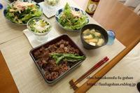 休日前夜の器で、誤魔化す夕ご飯&コロッケ弁当&今朝の琵琶湖散歩 - おばちゃんとこのフーフー(夫婦)ごはん