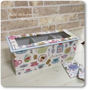 紅茶ティーバッグ用BOX - my treasures ~カルトナージュとの日々in 金沢