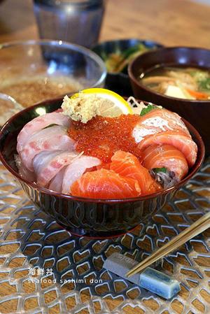 海鮮丼とご馳走ジェラートの日 - KICHI,KITCHEN 2