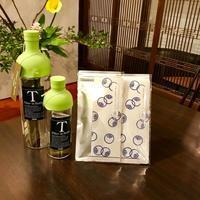 2021 水出し煎茶ティーバッグ登場 - 茶論 Salon du JAPON MAEDA