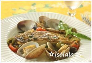 切り身魚のアクアパッツァ☆ - isolala日記