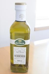 イタリア オリタリア社 「ベルデンソ」エキストラバージンオリーブオイル 無濾過 - マキパン・・・homebake パンとお菓子と時々ワイン・・・