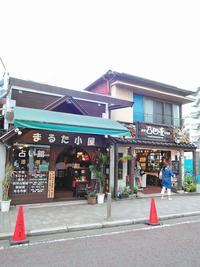 ある風景:China Town, Yokohama@Early Summer #3 - MusicArena