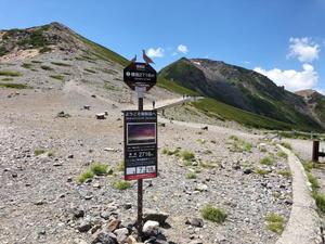 今日の乗鞍岳 - 週末は山にいます