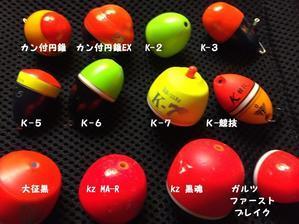 夏本番!! - 今日も釣り(^^)v Tairyoumaru2021's Blog