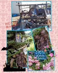 ワクチンの次はミュージカルな庭 (7/21) - ニャンコ座リポート  since 2005 April