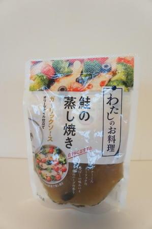 【キユーピーわたしのお料理鮭の蒸し焼き(ESSEモニター)】 -